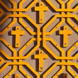 Orthodox pattern with crosses — Stock Photo #18379193
