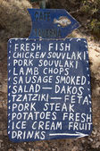 Traditional greek taverna menu in Crete island, Greece — Foto de Stock