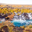 Hraunfossar waterfall, Iceland — Stock Photo #38505485
