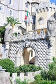 Pena medborgareslotten i sintra, portugal — Stockfoto