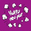 Happy New Year backgrounds, vector illustration  — Stock Vector
