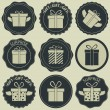 Gift boxes. — Stock Vector #37747759