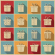 Gift boxes icon. — Stock Vector #50303595