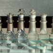 Chess Pieces / Set on chess board with reflection - as business concept series. — Stock Photo