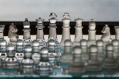 Chess Pieces / Set - business concept series: strategy, CEO, merger — Stock Photo
