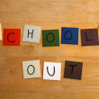 SCHOOLS OUT sign for Educational, Editorial, Teaching, Students. - Stock Photo