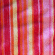 Beach Towel - Background Texture in Stripe Pattern. — Stock Photo