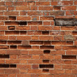 Brick Wall Background. — Stock Photo