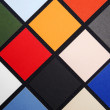 Colored Squares! — Stock Photo