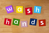 手を洗って !-学校の子供たちのための印の単語. — ストック写真