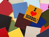 я люблю школа - обучение & образования — Стоковое фото