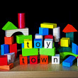 Stockfoto: Toy Town - Building Bricks for Children
