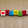 I Love School - education sign — Stock Photo