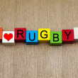 I Love Rugby - sign — Stock Photo