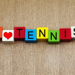 I Love Tennis - sign — Stock Photo #33105759