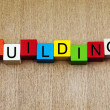 Building - sign for construction, architecture or business theme — Stock Photo
