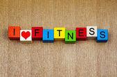 フィットネス - フィットネス ・ スポーツと健康を保つが大好き — ストック写真