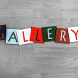 Gallery as a sign for art, culture and galleries — Stock Photo