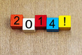 2014 - sign for the new year — Stock Photo
