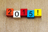 2015 - sign for the new year — Stock Photo