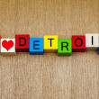 I Love Detroit, Michigan, sign series, American cities, travel, — 图库照片