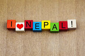 I Love Nepal, Asia, sign series for travel and holidays — Stockfoto