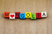 Mongolia, sign for countries, travel and place names — Foto de Stock