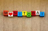 I Love Manitoba, Canada, sign series for travel and holidays — Stock Photo