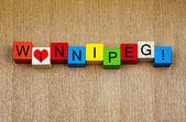 I Love Winnepeg, Manitoba, Canada, sign series for travel — Stock Photo