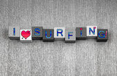 I Love Surfing, sign series for surfers and the surf. — Stockfoto