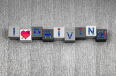 I Love Driving, sign series for motoring, cars and transport. — Stock Photo