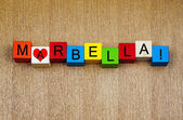Marbella, Spain, sign series for holiday destinations and travel — Stock Photo