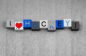 I Love Hockey, sign series for ice hockey and sports. — Stok fotoğraf