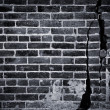 Stock Photo: Dark Brick Wall
