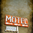 Grungy Motel Sign — Stock Photo