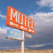 Old Neon Motel Sign — Stock Photo