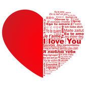Big red heart — Stock Vector