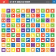 99 icons — Stock Vector