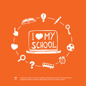 I love my school — Stock Vector
