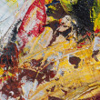 Oilpaint detail — Stock Photo