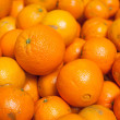 Lot of Oranges — Stock Photo #23155674