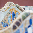 Bank in Park Guell — Stock Photo #23156120