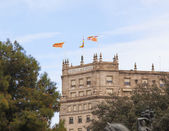 Bank of Spain — Stock Photo