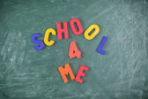 School for me — Stock Photo