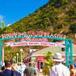 St. Maarten Welcome Sign — Stock Photo
