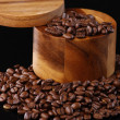 Coffee bens — Stock Photo #16957635