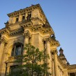Closeup of the Reichstag building - Stock Photo