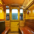 Stock Photo: Train compartment