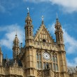 Stockfoto: Big Ben clock tower