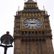 Stock Photo: Big Ben clock tower